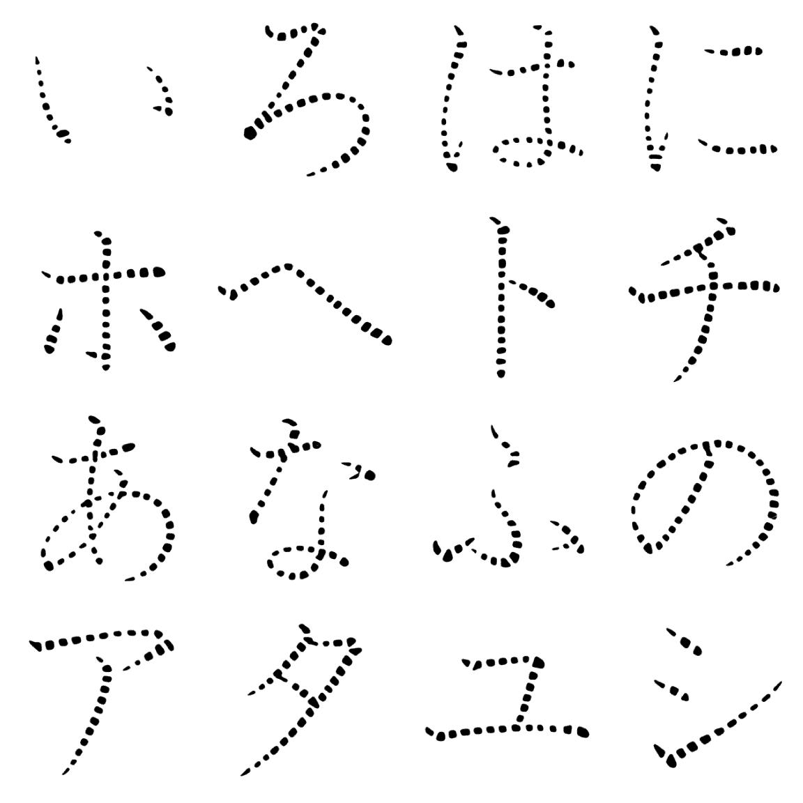 点線がな KJ-A 字形見本